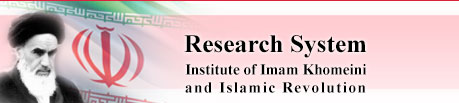 Research Data System of Institute of Imam Khomeini and Islamic Revolution